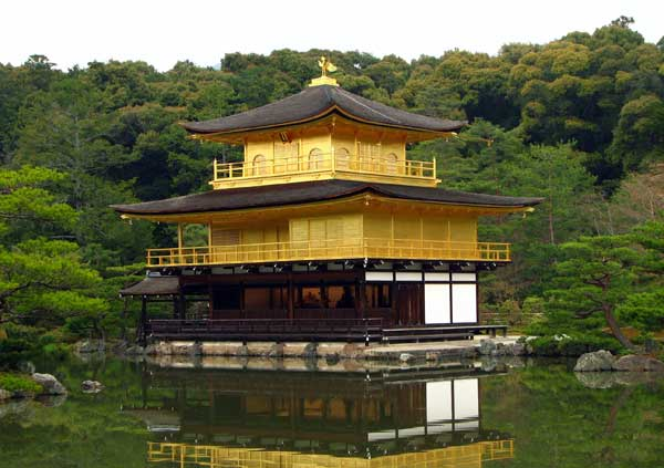Kinkaku-ji (Temple of the Golden Pavilion