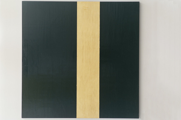 Lacquered wood painting by John Armleder